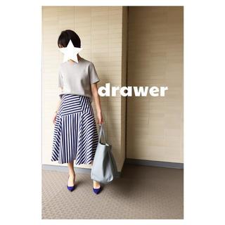 Drawer - DRAWERドゥロワー   ストライプスカート 美品