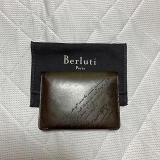 ベルルッティ(Berluti)のベルルッティ カードケース  (名刺入れ/定期入れ)