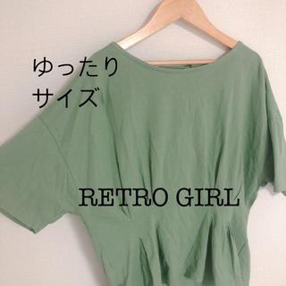 レトロガール(RETRO GIRL)のRETRO GIRL タック付きカットソー モスグリーン(カットソー(半袖/袖なし))