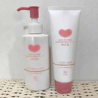 カウブランド(COW)の牛乳石鹸 カウブランド 無添加 ミルク&洗顔(洗顔料)