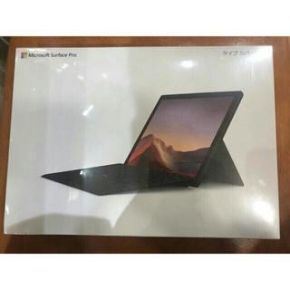 Microsoft - Surface Pro 7 Core i5 256GB 新品 タイプカバー付