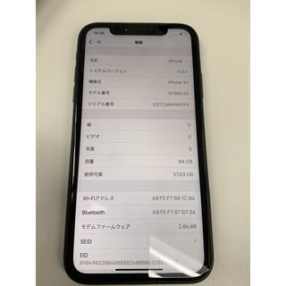 iPhone - iPhoneXR 64GB ブラック SIMフリー 本体のみ