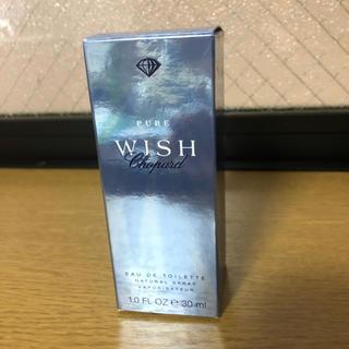 ショパール(Chopard)のショパール WISH オードトワレ 30ml 限定ボトル(香水(女性用))