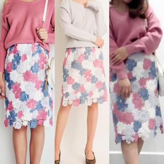 Noela - Noela フラワーモチーフレーススカート
