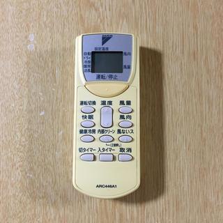 エアコン用リモコン DAIKIN    ARC446A1