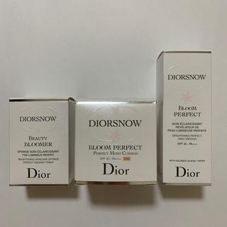 ディオール(Dior)のDior ディオール クッションファンデ(ファンデーション)