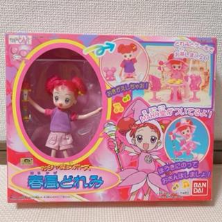 BANDAI - おジャ魔女どれみ ドール フィギュア 人形