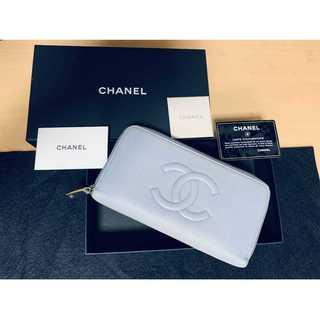 CHANEL - 【 美品 】シャネル CHANEL キャビアスキン ラウンドファスナー 長財布