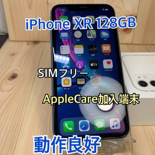アップル(Apple)の【ケア加入】iPhone XR 128 GB SIMフリー Blue 本体(スマートフォン本体)