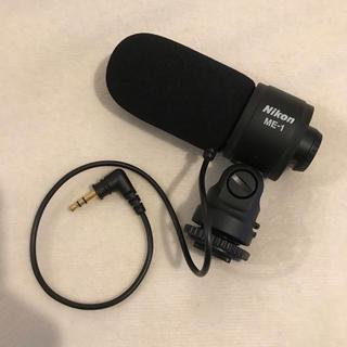 ニコン(Nikon)のNikon ステレオマイクロホン ME-1(その他)