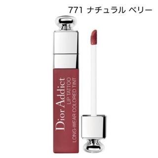 ディオール(Dior)のDior (リップグロス)