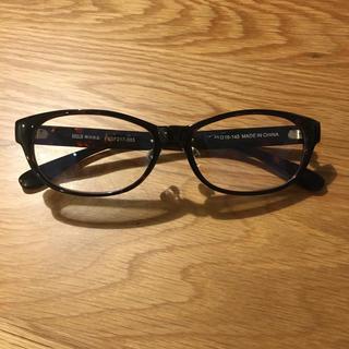 ムジルシリョウヒン(MUJI (無印良品))のサングラス 無印(サングラス/メガネ)