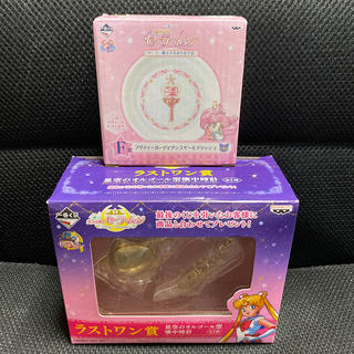 セーラームーン - 美少女戦士セーラームーン 一番くじ 星空のオルゴール型懐中時計