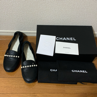 CHANEL - CHANEL パール ローファー ブラック 36.5サイズ