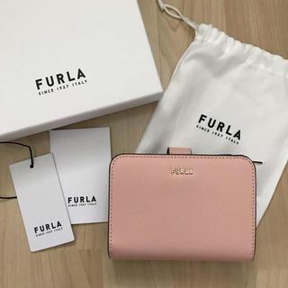 Furla - 新品!フルラ FURLA 二つ折り財布 ピンク ライトピンク