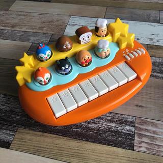 アンパンマン - アンパンマン ベビラボ キーボード ピアノ