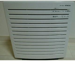 ヒタチ(日立)の日立空気清浄機クリエア EP-H300 ホワイト(空気清浄器)
