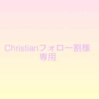 アメリヴィンテージ(Ameri VINTAGE)の2点セット(ピアス)