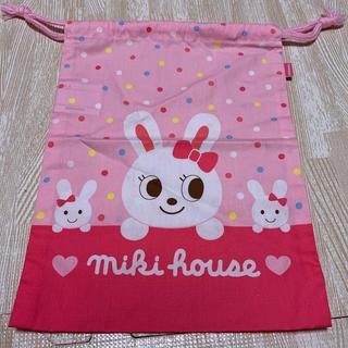 ミキハウス(mikihouse)のミキハウス 巾着 新品(ランチボックス巾着)