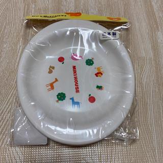 mikihouse - ミキハウス プラスチックお皿新品