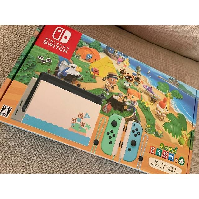 Nintendo Switch(ニンテンドースイッチ)のあつまれどうぶつの森セット あつまれどうぶつの森同梱版 Switch スイッチ エンタメ/ホビーのゲームソフト/ゲーム機本体(家庭用ゲーム機本体)の商品写真