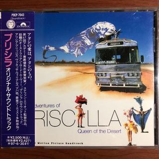 【国内盤・美品・帯あり】プリシラ オリジナル・サウンドトラック(テレビドラマサントラ)