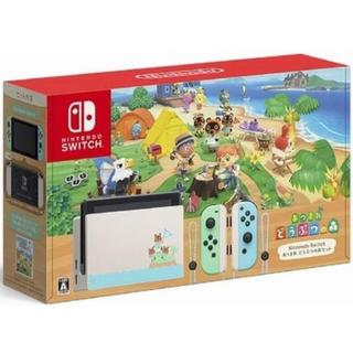 Nintendo Switch - ニンテンドースイッチ どうぶつの森 同梱版
