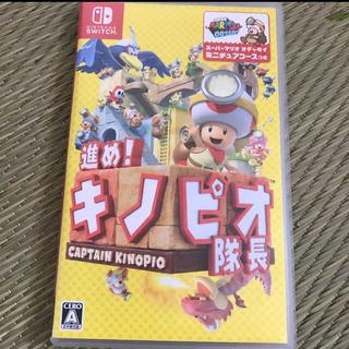 Nintendo Switch - 進め!キノピオ隊長 Nintendo Switch版