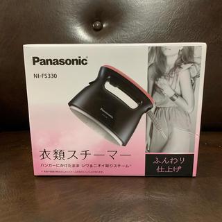 Panasonic - パナソニック スチームアイロン ピンクブラック NI-FS330-PK