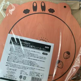 ニンテンドウ(任天堂)のカービィ カフェ  博多限定 ピザ 木製プレート(その他)