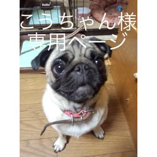 マキタ(Makita)のこうちゃん様専用ページ   マキタインパクトパーツ(工具/メンテナンス)