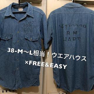 ウエアハウス(WAREHOUSE)の38-M〜L相当!日本製warehouse×FREE&EASY (ウエアハウス (シャツ)
