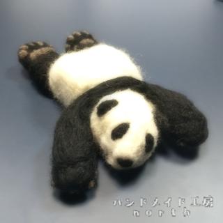ぐでぐでパンダ(ハンドメイド・羊毛フェルト)(ぬいぐるみ)