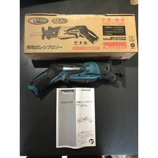 マキタ(Makita)のJR101DZ レシプロソー 本体(工具/メンテナンス)