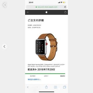 エルメス(Hermes)のApple Watch Hermès 本体(腕時計)