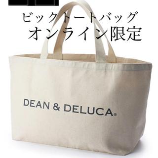 DEAN & DELUCA - DEAN & DELUCAビックトートバッグ