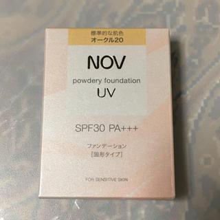ノブ(NOV)の新品・未使用・未開封 NOV  ノブ パウダリーファンデーション オークル20(ファンデーション)