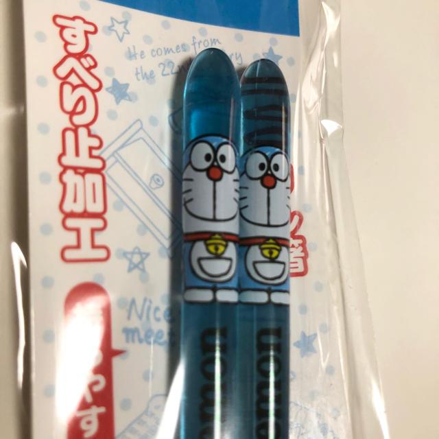 サンリオ(サンリオ)のドラえもん 箸  エンタメ/ホビーのおもちゃ/ぬいぐるみ(キャラクターグッズ)の商品写真