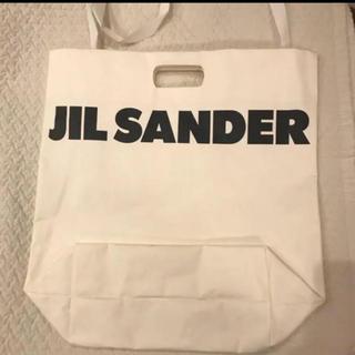 ジルサンダー(Jil Sander)のジルサンダー (エコバッグ)