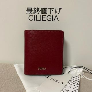 フルラ(Furla)の最終値下げ❗️【新品】フルラ★コンパクト財布★ CILIEGIA  (財布)