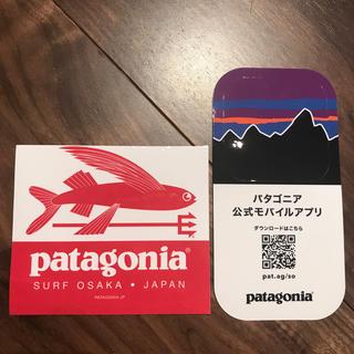 パタゴニア(patagonia)のパタゴニア ステッカー(その他)
