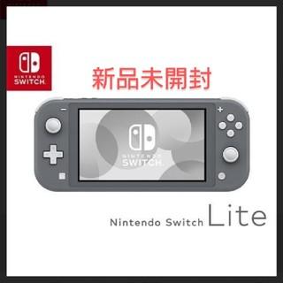 Nintendo Switch - 【新品未使用】Nintendo Switch Liteグレー
