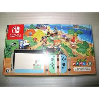 Nintendo Switch - 新品 即納 Nintendo Switch 本体 あつまれ どうぶつの森セット