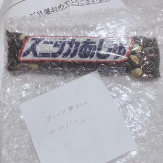 乃木坂46 - 【直筆サイン入り 齋藤飛鳥】スニッカあしゅ
