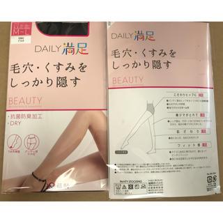 フクスケ(fukuske)の福助 DAILY満足 ストッキング ブラック(タイツ/ストッキング)