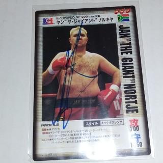 コナミ(KONAMI)の直筆サイン入りカード‼️K ― 1 ジャイアント·ノルキア 2002年コナミ製(格闘技/プロレス)