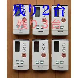 パナソニック(Panasonic)のナショナル エアコン リモコン A75C2136(エアコン)