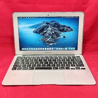 Mac (Apple) - Apple MacBook Air Early 2015 A1465