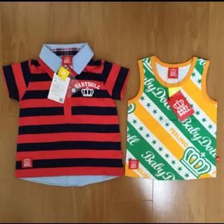 BABYDOLL - ベビードール ポロシャツ タンクトップ 2点セット