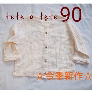 しまむら - 【新品タグ付き】テータテート Tシャツ ベージュ 90 ロンT